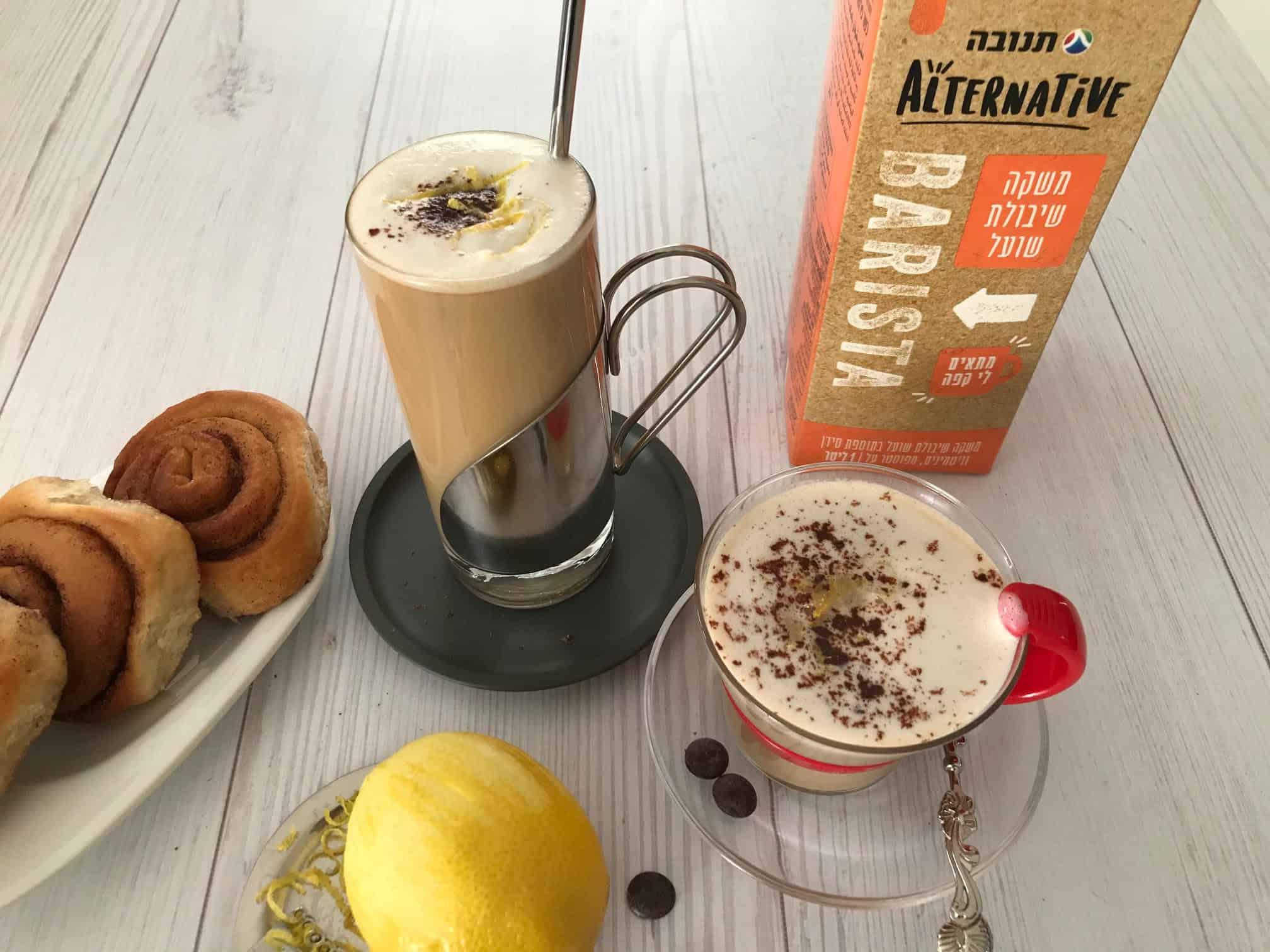 קפה הפוך טבעוני עם אריזת מוצר